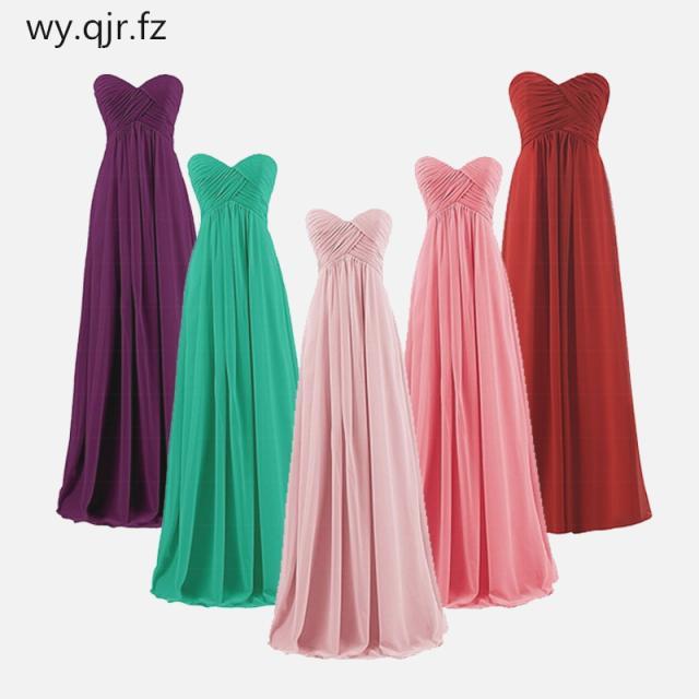 pink bridesmaid dress|brid