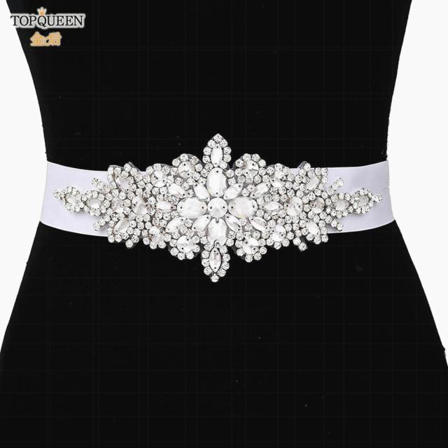 Свадебные пояса